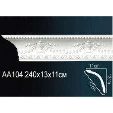 Карниз Perfect AA104