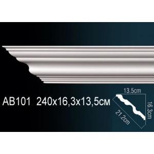 Карниз гладкий AB101