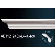 Карниз Perfect AB112F