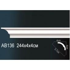 Карниз Perfect AB136