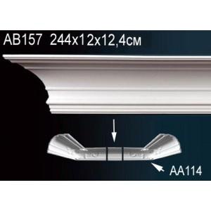 Perfect Карниз гладкий под покраску AB157