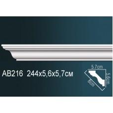 Карниз Perfect AB216
