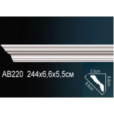 Карниз Perfect AB220