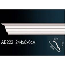 Карниз Perfect AB222