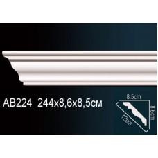 Карниз Perfect AB224