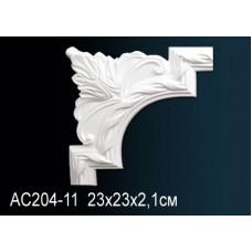 Угловой элемент AC204-11
