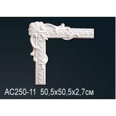 Угол Perfect AC250-11