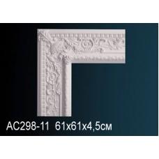 Угол Perfect AC298-11
