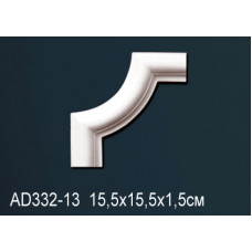 Угловой элемент AD332-13