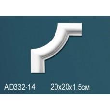 Угловой элемент AD332-14