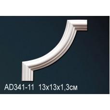 Угловой элемент AD341-11