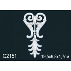 Декоративный элемент Perfect G2151