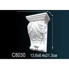 Консоль Перфект C8030