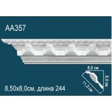 Карниз Perfect AA357