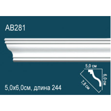 Карниз Perfect AB281
