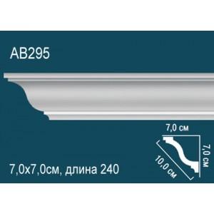 Карниз Perfect AB295