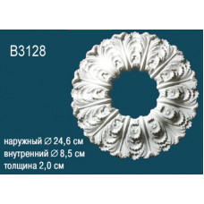 Розетка Perfect B3128