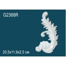 Декоративный элемент Perfect G2368R