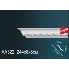 Карниз Perfect AA322