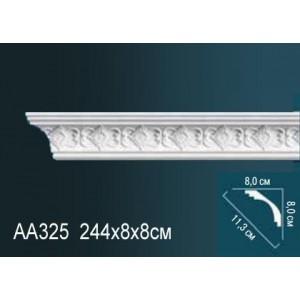 Карниз Perfect AA325
