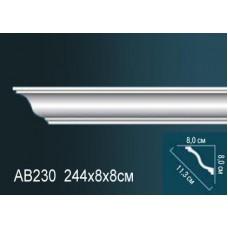 Карниз Perfect AB230